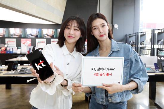 ▲ KT가 20만 원대의 가성비 높은 스마트폰 삼성전자 '갤럭시 Jean2'를 오는 4일부터 단독 판매한다고 3일 밝혔다.  <KT 제공>