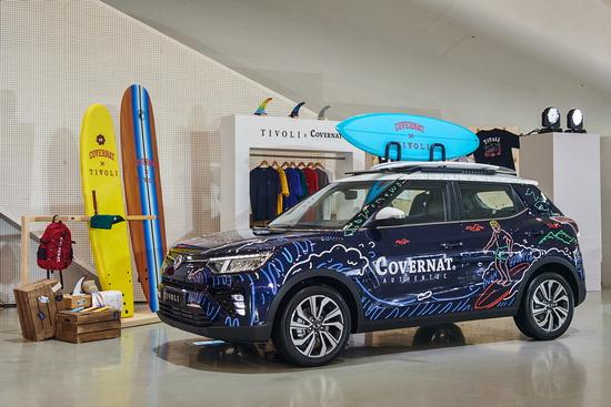 ▲ 쌍용자동차가 4일 서울 동대문디자인플라자(DDP)에서 미디어 행사를 열고 출시 4년 만에 새롭게 선보이는  '베리 뉴 티볼리'를 공개했다.  <쌍용자동차 제공>
