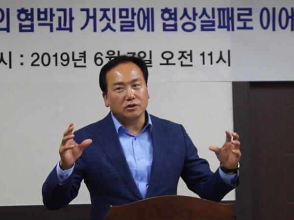 자유한국당-오산시당협위원회.jpg