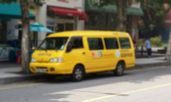 19-통학버스.jpg