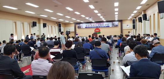 ▲ 인천시 중구가 19일 '중구 축제의 과제와 전망'을 주제로 활성화 포럼을 열고 있다.   <중구 제공>
