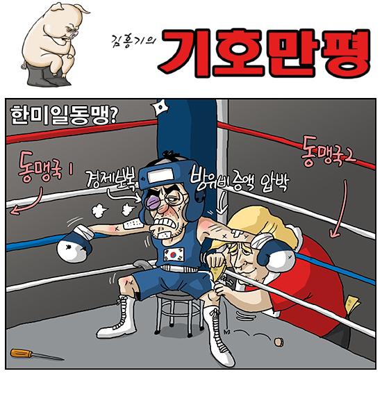 550(만평).jpg