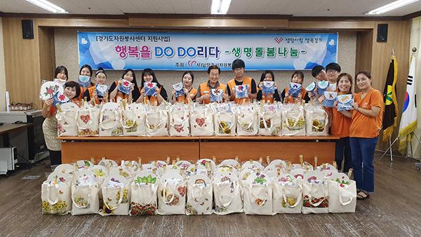 남양주,-자원봉사센터.jpg