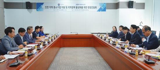 ▲ 인천TP, '중소기업 지원 위한 의견 수렴 간담회' 개최.