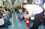 인천지하철 안전홍보