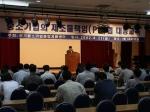 중기센터제조물 책임법 대응전략 앞장