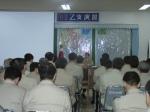 도교육청 을지연습평가 보고회