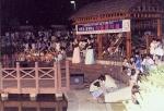 2002년 마을음악회 개최