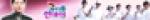 뷰티풀,'100인 천사' 시청자 비난