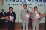 우수쌀전업농 수범사례 발표회 개최