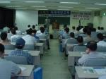 재해예방 근로자 및 관리감독자 교육