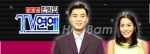 "SBS ""한밤의 TV연예"" 8월 최악의 프로그램 선정"