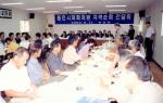 용인시의회, 지역순회간담회 비난
