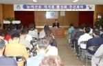 광주시, 농.특산물 직거래 활성화 대책회의