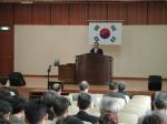 인천시교육청, 10월 월례조회 개최