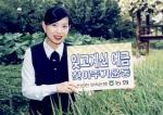 인천농협지역본부, '잊고계신 고객예금 찾아주기 운동' 실시