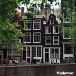 네덜란드 암스텔담