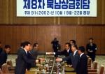 북핵,납북자 문제 거론