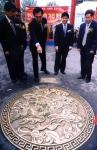 인천 중국의 날 행사 성료
