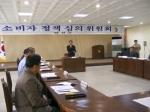 연천군, 소비자 정책심의회 개최