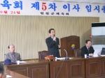 연천군 체육회, 임시총회 개최