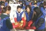 삼성전자, 사랑의 김치담그기 행사