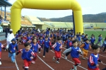 용인, '꿈나무 마라톤 대회' 열어