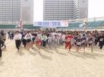 제2회 안성맞춤 마라톤대회 및 건강달리기 대회 열려