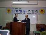 부평공고 (주)큐빅테크산학협동 조인식