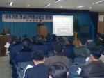 안양경찰서, 금융기관 현금다액취급업소 대표자회의 개최