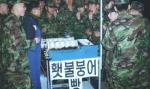 육군 횃불부대 붕어빵 급식