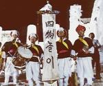 김덕수 사물놀이 25주년 기념공연
