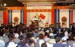 제5회 인천-중국의 날 문화축제