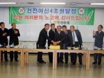 인천농협 일반대출금 4조 돌파