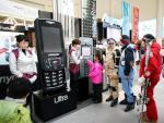 삼성전자, 스키장서 휴대전화 체험 이벤트 펼쳐