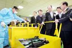 삼성전자, 폐 프린터/카트리지 재활용센터 건립