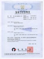 화성화장실 악취제거 특허생산