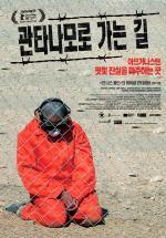 관타나모로 가는 길 (The Road To Guantanamo, 2006)