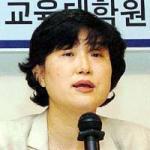 1회 인하교육 CEO 포럼, 일본 교원의 질 관리 정책과 시사점