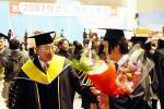 시립인천전문대학 2007학년도 학위수여식