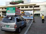 한국산업안전공단 경인지역본부, 3대다발재해예방 안전캠페인 실시