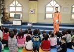 강화소방서, 어린이들 안전의식 고취하기 위해 소방안전교육 실시