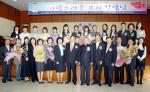 제3회 우리선생님 자랑대회 개최