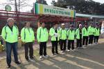 인천 부평구 중소기업협의회 한마음 춘계 세미나 및 체육대회