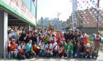 인천 남구 장애인종합복지관, 장애인과 함께 아름다운 등산