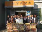 한국자산관리공사 인천지사, 추석 이웃사랑 나눔의 쌀 전달