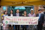 농협인천본부, 중앙회 지역농협 합동 사회공헌 활동