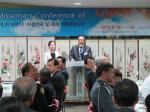 제2회 세계경찰선교대회 인천에서 열려