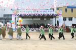 강화 제39회 군민의 날 기념 강화군 체육대회 개최