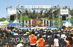 축제의 백미는 '봄사랑 가족축제'